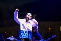 Концерт в День России 2019 г., Фото: 40