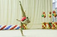 Художественная гимнастика. «Осенний вальс-2015»., Фото: 26