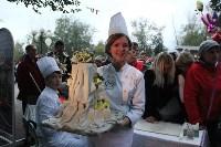 В Пролетарском округе Тулы начали праздновать День города, Фото: 55