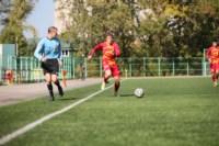 Молодежка Арсенала - Мордовия, Фото: 2