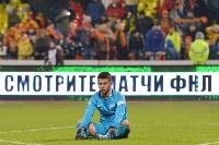 «Арсенал» Тула - «Зенит-2» Санкт-Петербург - 2:1, Фото: 142
