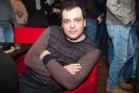 Grom'n'Roll в Hardy Bar, 20 февраля, Фото: 45