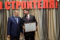 Алексей Дюмин поздравил представителей строительной отрасли с профессиональным праздником, Фото: 32