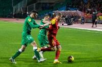 Матч «Арсенал – Рубин», Фото: 65