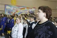 Единый классный час в средней общеобразовательной школе № 17, Фото: 6