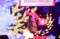 Битва Дедов Морозов и огненное шоу, Фото: 75