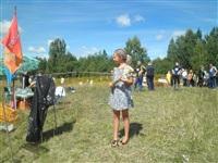 «Приз Пржевальского», Фото: 1