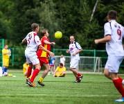 4-ый традиционный футбольный турнир среди журналистов, Фото: 66
