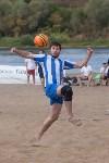 Чемпионат ТО по пляжному футболу., Фото: 20