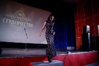 Кастинг на Мисс Студенчество 2016, Фото: 81
