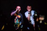 Концерт Гуфа в Туле, Фото: 51