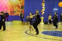 Танцевальный турнир «Осенняя сказка», Фото: 62