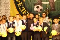 Награждение лучших футболистов Тульской области., Фото: 17