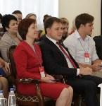 В Туле выбрали лучшие проекты молодых предпринимателей, Фото: 6