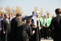 Открытие памятника Дмитрию Донскому, Фото: 3