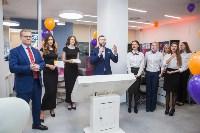 Открытие бизнес-офиса «Ростелеком» , Фото: 40