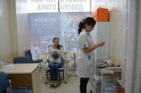 Медицинская клиника «Лечебное дело», Фото: 5