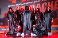 Плавск принимает финал регионального чемпионата КЭС-Баскет., Фото: 107