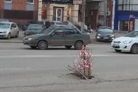 Яма на Красноармейском проспекте. 11.03.2015, Фото: 2