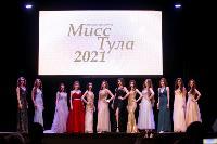 Мисс Тула - 2021, Фото: 13