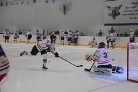 Стартовал областной этап Ночной хоккейной лиги, Фото: 93