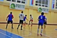 Матчи чемпионата города по мини-футболу среди любителей , Фото: 11