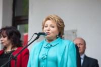Валентина Матвиенко в Ясной Поляне, Фото: 11