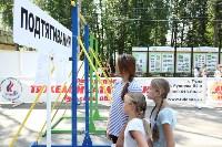 Возрождение традиции ГТО. 8 августа 2015 года, Фото: 12