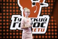 Первый этап конкурса «Тульский голос. Дети», 4 сентября 2016, Фото: 21