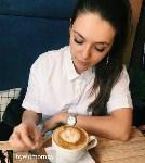 Сова, кофейня, Фото: 7