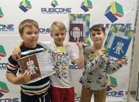 Компьютерная Академия РУБИКОН приглашает детей в летний компьютерный лагерь, Фото: 1