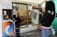 «Ростелеком» показал свои интерактивные возможности на Первом Тульском IT-фестивале, Фото: 6