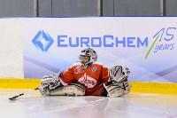 Международный турнир EuroChem Cup 2016. Первый день., Фото: 2