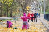 Платоновский парк, Фото: 15
