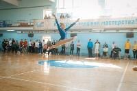 Спортивно-игровой праздник «Вместе — мы сила!». 17.09.17, Фото: 5