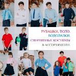 Мальчики и девочки: От надежных колясок до крутой школьной формы и стильных причесок, Фото: 24
