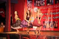 Конкурс «А ну-ка, девушки! А ну, красавицы!» - 2014, Фото: 104