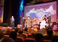 Звёзды кино и эстрады собрались в Туле на открытии кинофестиваля, Фото: 11