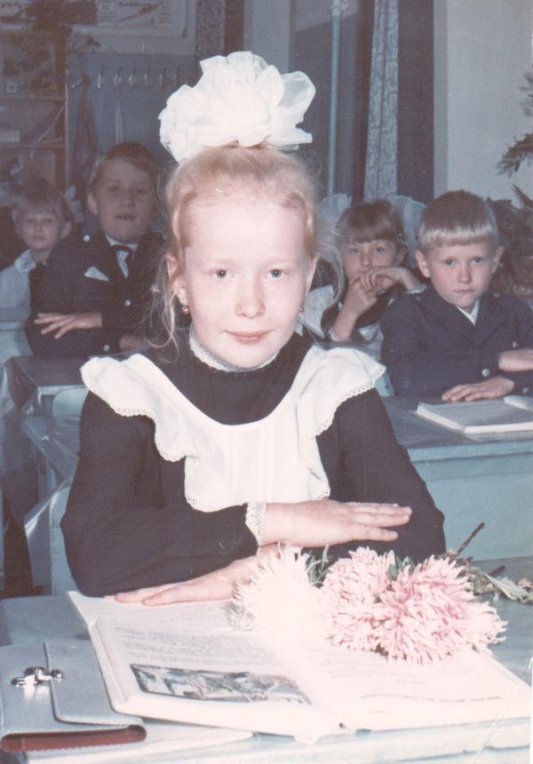 Я. Первый класс, школа № 2.