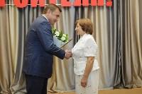 Алексей Дюмин поздравил представителей строительной отрасли с профессиональным праздником, Фото: 21