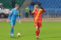 «Арсенал» Тула - «Зенит-2» Санкт-Петербург - 2:1, Фото: 93