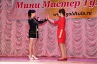 Мини-мисс и мини-мистер Тула-2014., Фото: 80