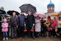 Митинг, посвященный Дню памяти погибших в радиационных авариях и катастрофах, Фото: 9