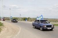 Автопробег в честь Победы, Фото: 38