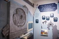 филиал музея Ясной Поляны в Музейном квартале, Фото: 11