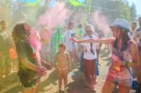 Туляки устроили битву на красках, Фото: 38