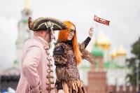 День города - 2015 на площади Ленина, Фото: 178