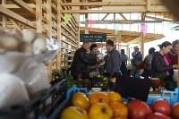 Новый фермерский рынок, Фото: 18