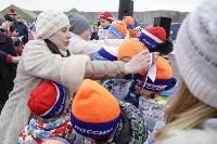 Лыжная России-2019, Фото: 75