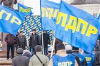 Митинг ЛДПР. 23 февраля 2014, Фото: 10